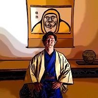 SHINOMOTO